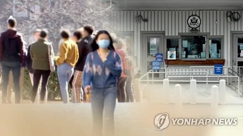 韩外交部对美国留学生新规表忧虑