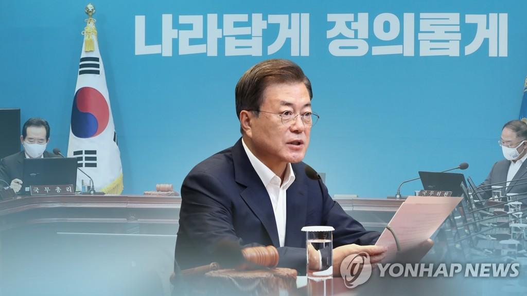 """文在寅下周将发表""""韩版新政""""综合规划"""