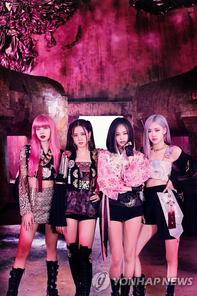 BP新歌MV播放量破3亿 创K-POP组合最快纪录