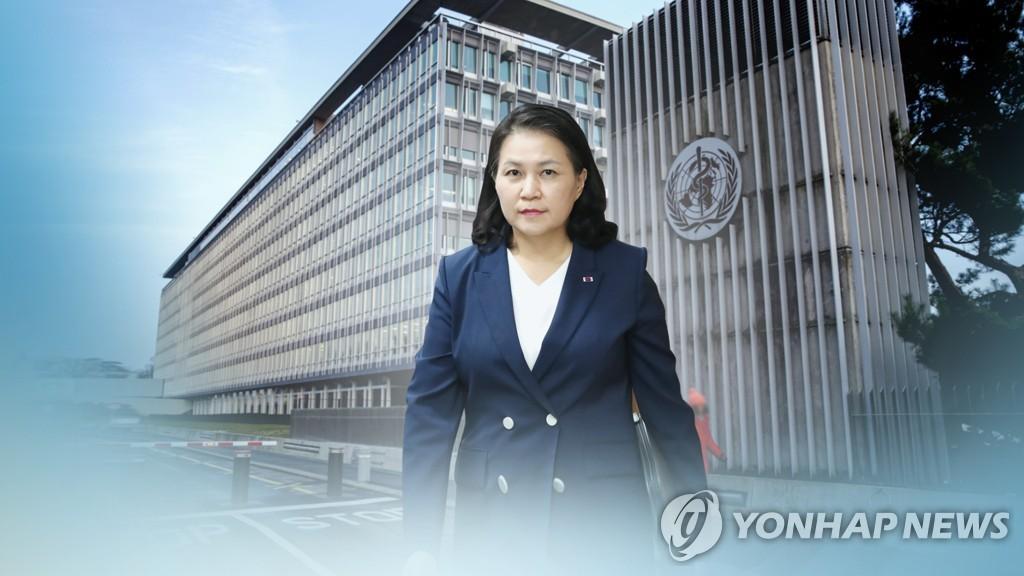 资料图片:俞明希 韩联社TV供图