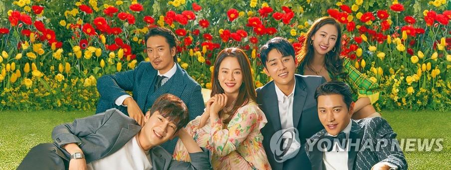 《我们,爱过吗》 韩联社/JTBC供图(图片严禁转载复制)