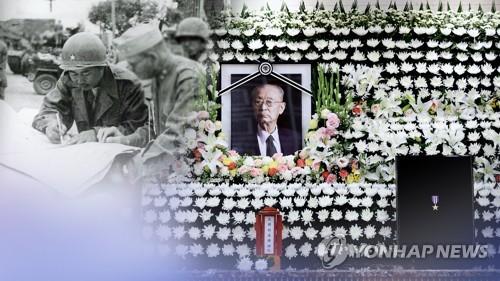 韩已故将军白善烨明将安葬于国立大田显忠院