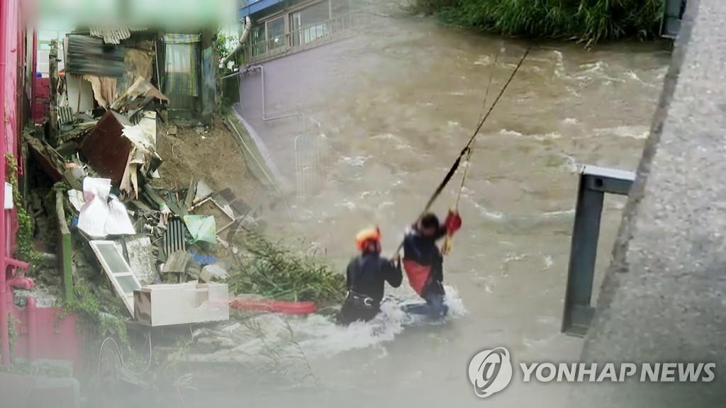 首尔市东北部地区发布暴雨预警