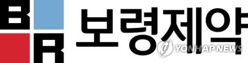 韩国保宁制药向中国医药集团出口洁维乐
