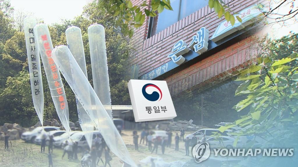 韩联社TV供图(图片严禁转载复制)