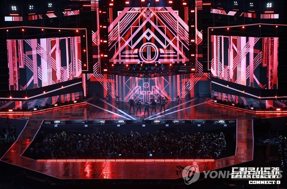越南哈韩迷明晚八百人围观梦想演唱会