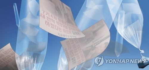 朝鲜警惕反朝传单随风流入传播新冠病毒