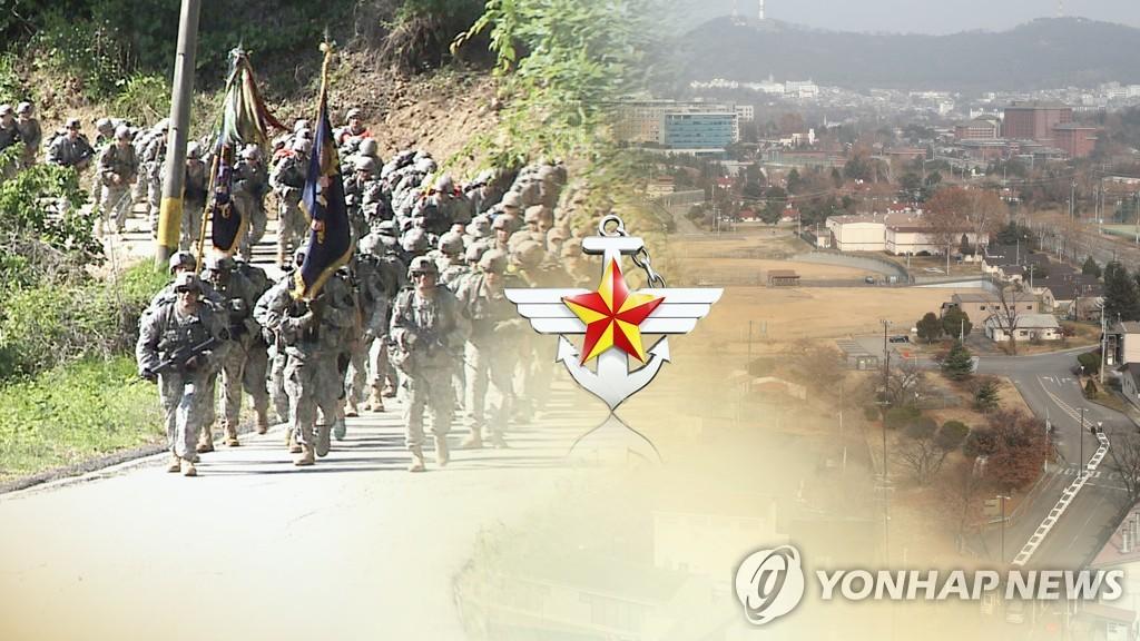 韩国防部重申韩美未曾讨论裁减驻韩美军