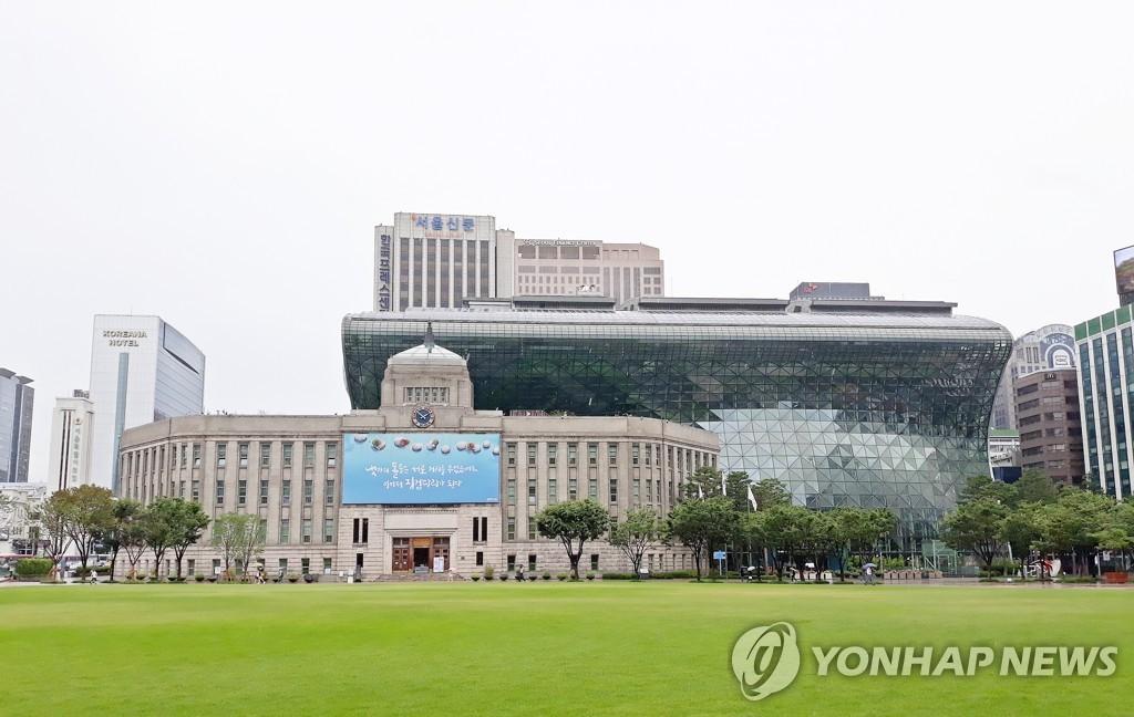 韩女性部下周检查首尔市政府防性侵工作落实情况