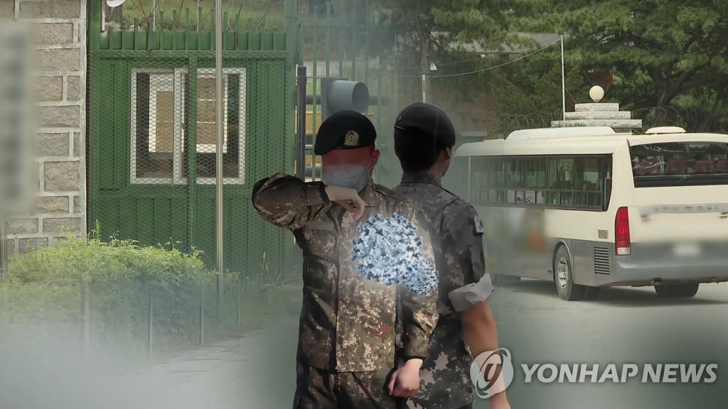 韩军要求全军室内外义务戴口罩