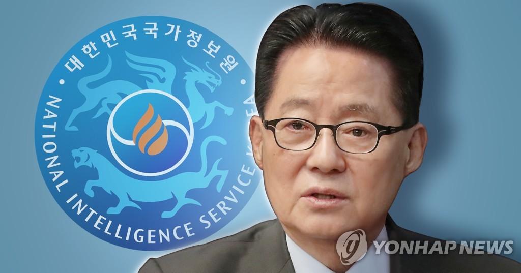 韩国情报机构候任首长:需维持国安法