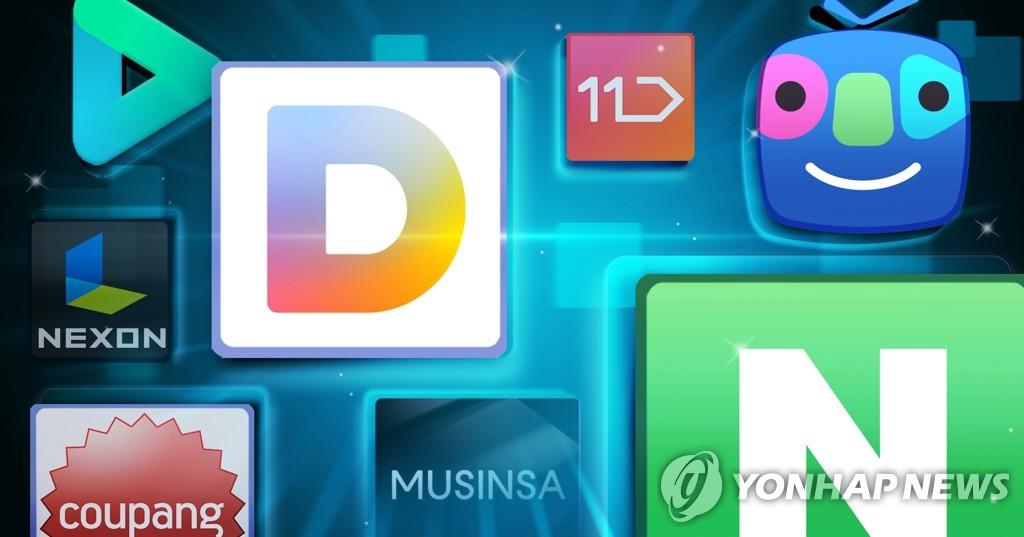 韩国网络自由度全球排名升至第17