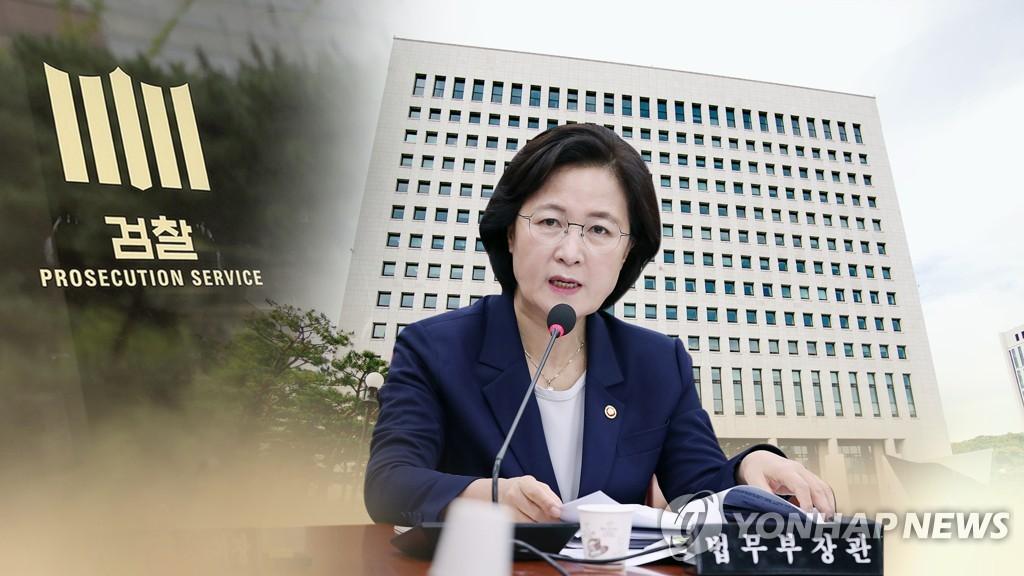 韩政府:将依法严惩阻碍防疫者