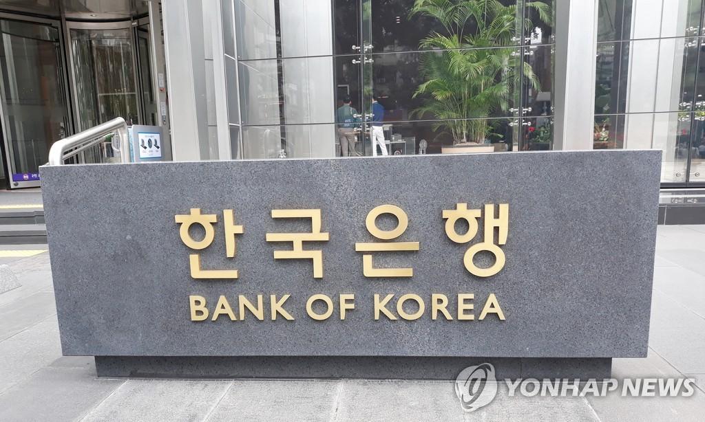 韩央行明年保持宽松货币政策