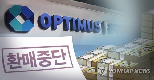 韩基金管理商诈骗案公司代表一审获刑25年