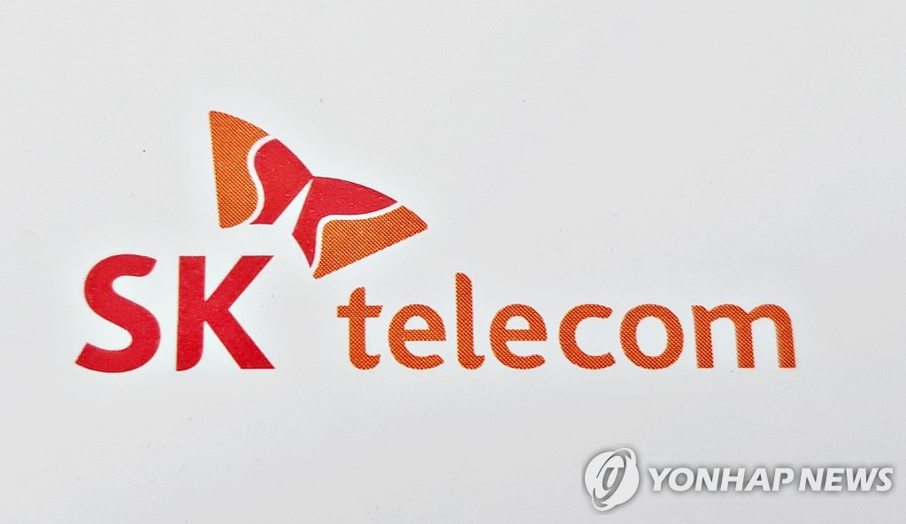 SK电讯敲定分拆为两家公司 持股比例6比4