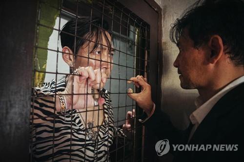 韩国票房:《从邪恶中拯救我》观影破200万
