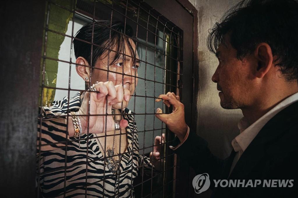 韩国票房:本土片《从邪恶中拯救我》领跑