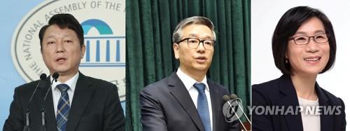 详讯:文在寅提名青瓦台三名新任首秘
