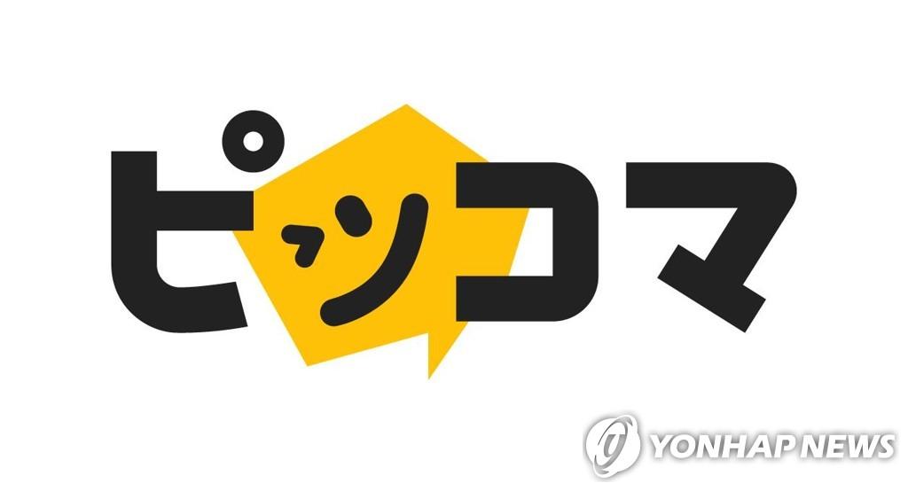 韩IT巨头KAKAO拟进军北美深耕全球文创市场