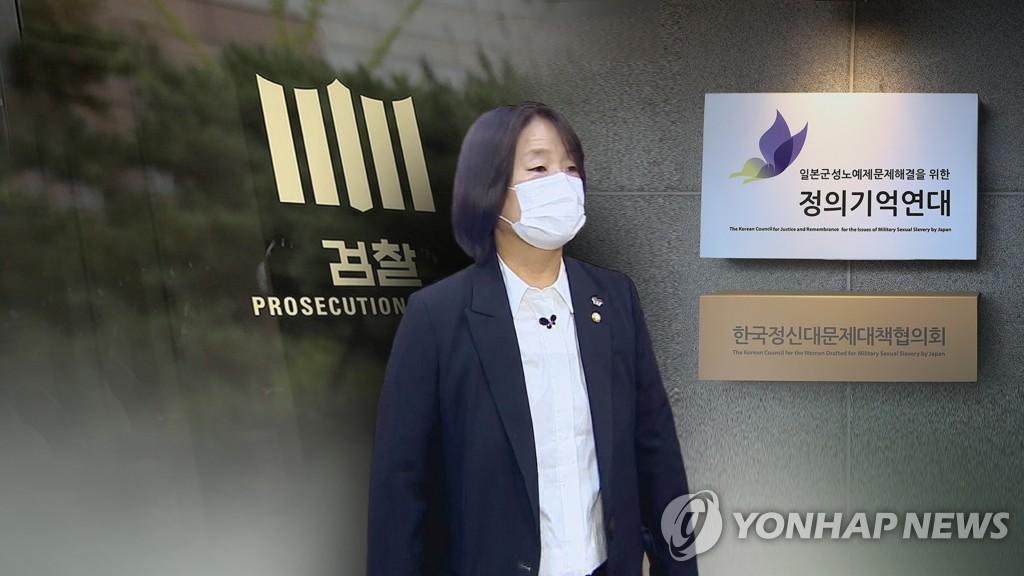 韩慰安妇援助团体前任理事长被不捕直诉