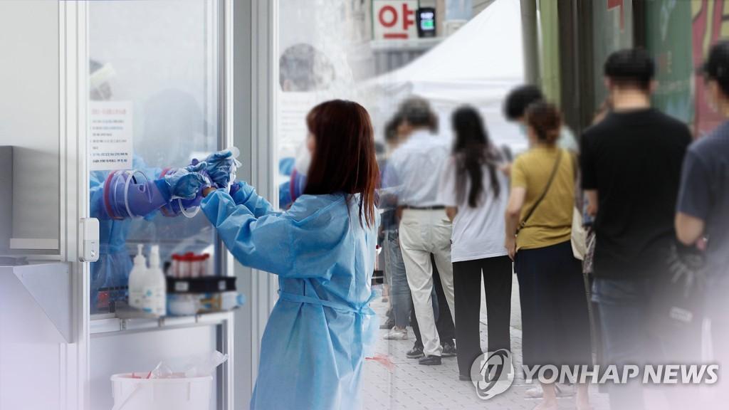 详讯:韩国新增119例新冠确诊病例 累计21296例