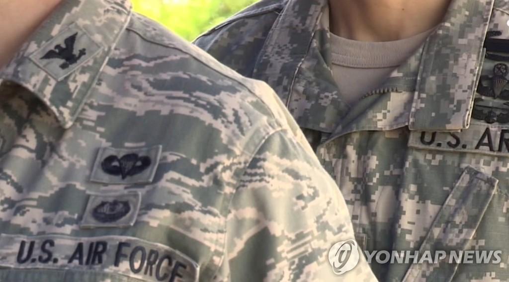 驻韩美军 韩联社TV供图(图片严禁转载复制)