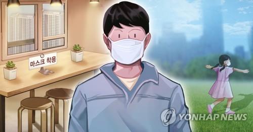韩国下周起要求全民在室内义务佩戴口罩
