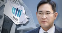 """韩最高法院驳回李在镕""""干政门""""案回避申请"""