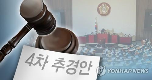 韩国国会审议通过第四期补充预算案