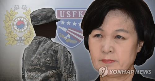 韩检方搜查法务部长之子住所及办公室