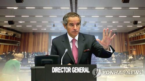国际原子能机构:朝鲜部分核设施仍在运转
