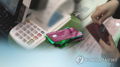 韩国人第一季境外刷卡消费同比减近三成