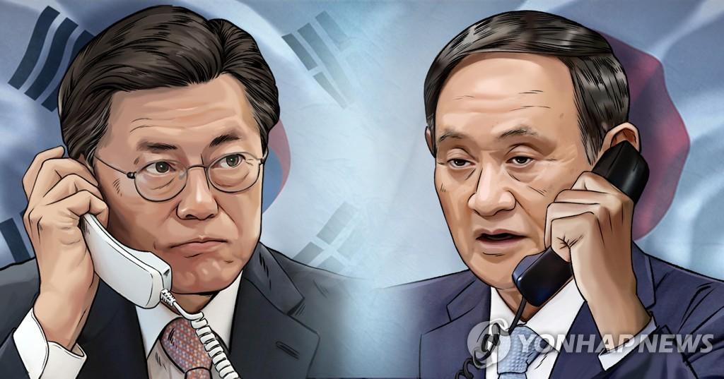详讯:文在寅同日本新任首相菅义伟通电话