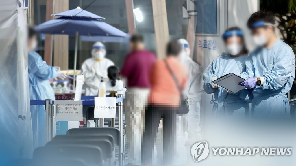 简讯:韩国新增61例新冠确诊病例 累计23106例