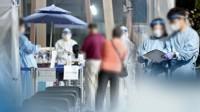 详讯:韩国新增61例新冠确诊病例 累计23106例
