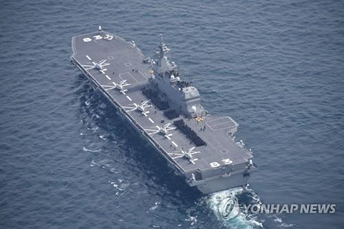 朝鲜谴责日本自卫队演习计划
