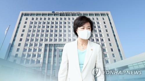 韩检方认定法务部长之子休假合规不予起诉