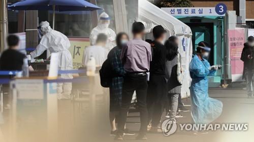 详讯:韩国新增95例新冠确诊病例 累计2.3611万例