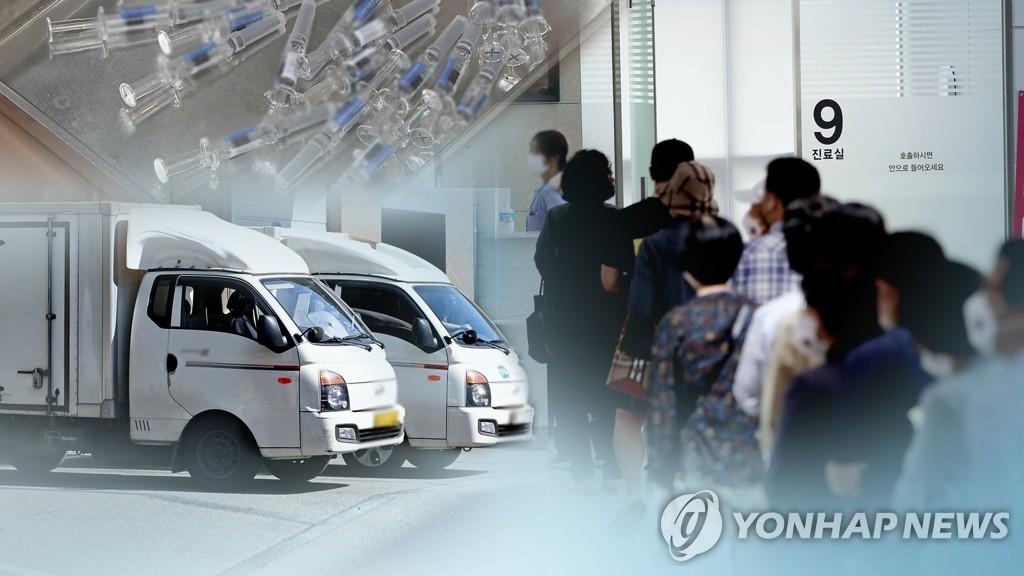 韩国保冷失效流感疫苗部分被使用