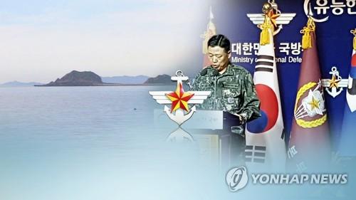 韩军维持朝方射杀焚尸结论 重新分析情报
