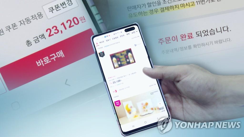 统计:韩前9月非接触式支付规模同比增17%
