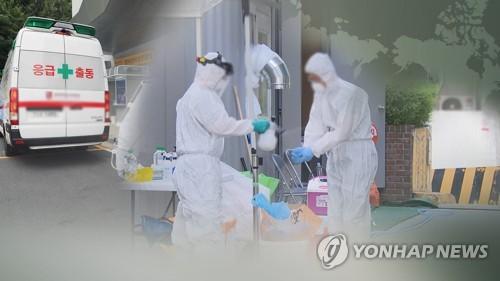韩六款口服新冠特效药进入临床试验