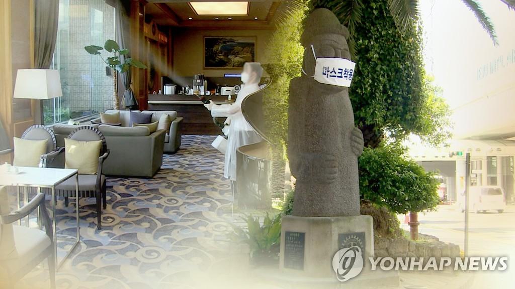 疫情下的韩国旅游业 韩联社