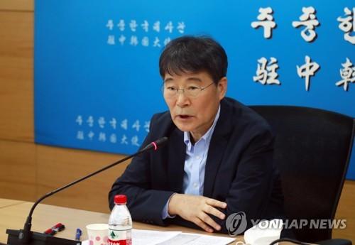 韩驻华大使:谋划后新冠时代双边交流新计划