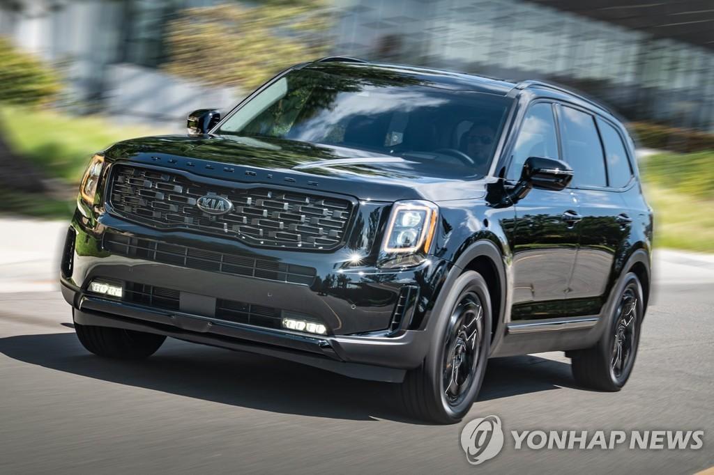 韩系汽车在美市场份额追平9年前纪录
