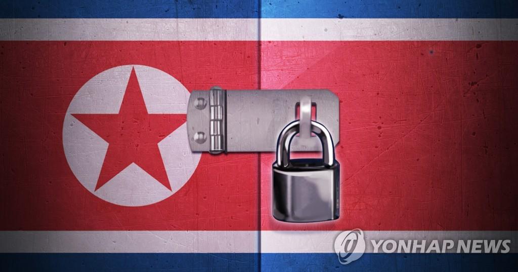 韩国在公民被朝射杀后未向朝运送物资