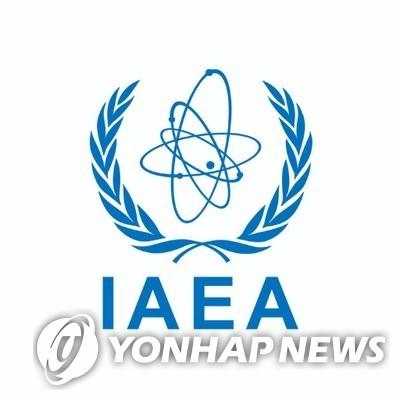 韩国当选国际原子能机构理事国