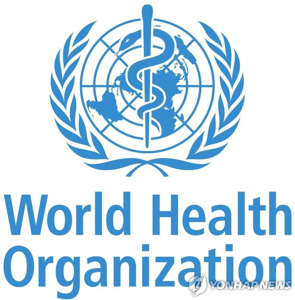 资料图片:世界卫生组织 韩联社/世卫组织官方脸书截图(图片严禁转载复制)