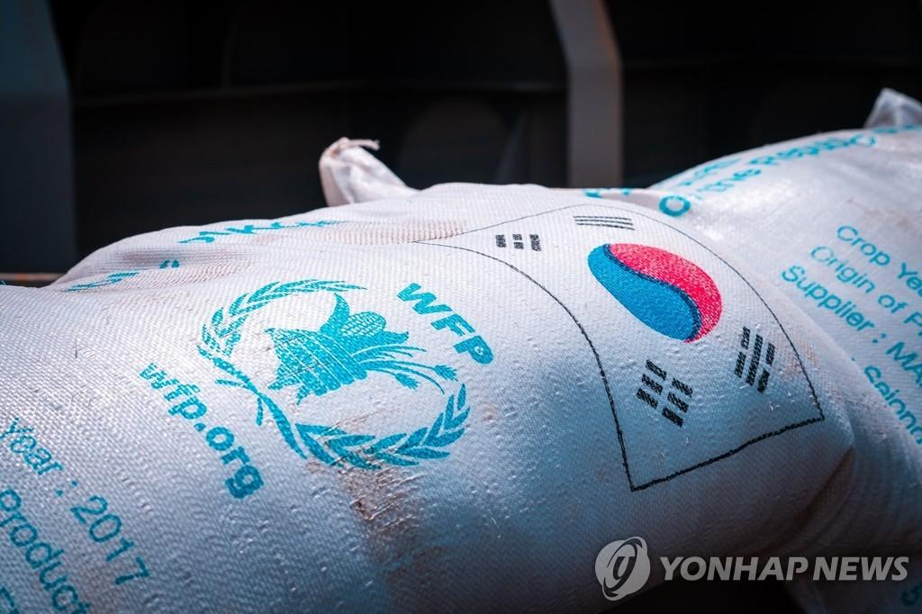 资料图片:世粮署官方脸书频道截图 韩联社
